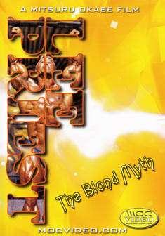 Lee Priest - Blond Myth