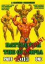 Battle 2013: 212 Class Part 1 Download
