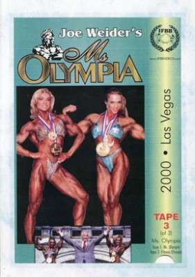 2000 Ms. Olympia (DVD)