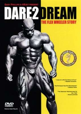 Dare2Dream Flex Wheeler