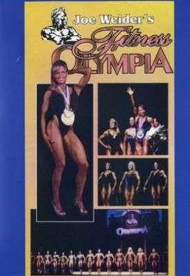 1999 Fitness Olympia