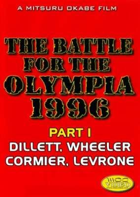 Battle 1996 Part 1: Dillett, Wheeler, Cormier, Levrone