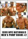 1999 NPC Nationals Pump Room # 2