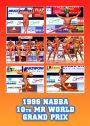 1996 NABBA Mr. World Grand Prix