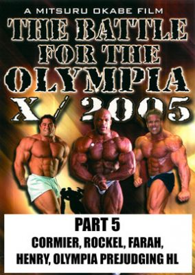 Battle 2005: Part 5 Download
