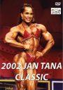 2001 Jan Tana Classic DVD