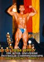 1994 WPF Universe Prejudging Part 1 Download