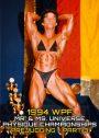 1994 WPF Universe Prejudging # 3