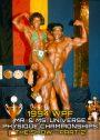 1994 WPF Mr & Ms Universe Show Part 2