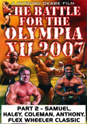 Battle 2007 Part 2 Download