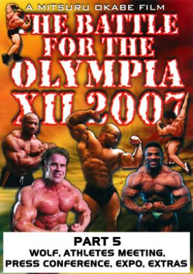 2007 Battle for the Olympia Part 5 Download