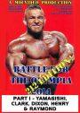2014 Battle 212 - part 1 download