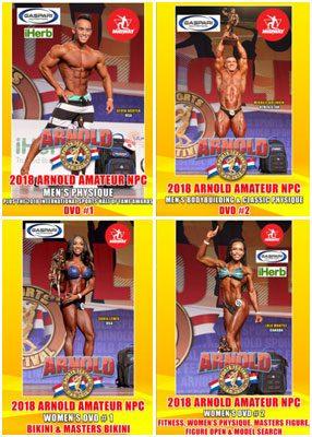 2018 Arnold Amateur DVDs