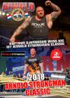 2018 Arnold Classic Strongman DVD