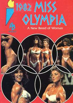 1982 Ms. Olympia (DVD)