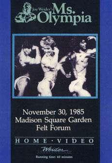 1985 Ms. Olympia (DVD)