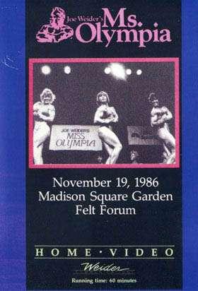 1986 Ms. Olympia (DVD)