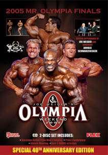2005 Mr. Olympia (DVD)