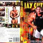 Jay Cutler - From Jay to Z (DVD)