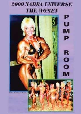 2000 NABBA Universe - Women's Pump Room Download