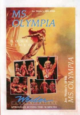 1988 Ms. Olympia (DVD)