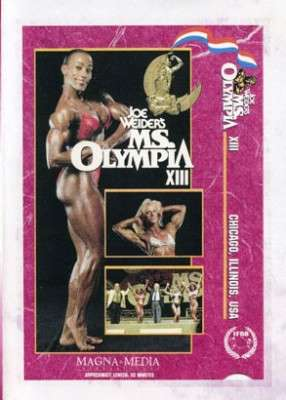1992 Ms. Olympia
