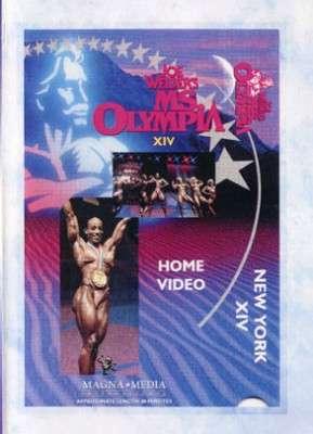 1993 Ms. Olympia