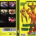 2013 Battle: 212 Class