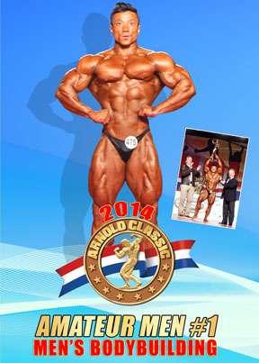 2014 Arnold Amateur Men # 1