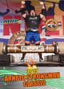 2015 Arnolds Classic Strongman DVD