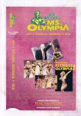 1995 women's Olympia