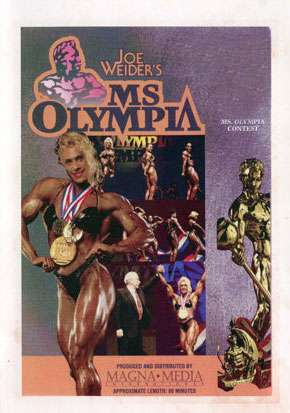 1996 Ms. Olympia
