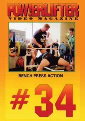 Powerlifter Video Magazine # 34