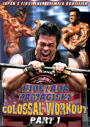Hidetada Yamagishi, Colossal Workout part 1