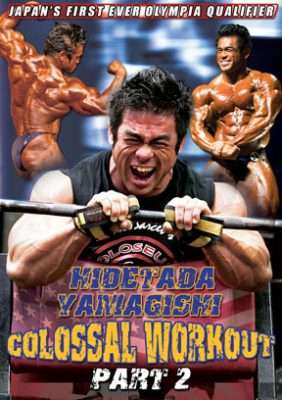 Hidetada Yamagishi - Colossal Workout Part 2