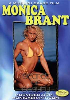 Monica Brant - Secrets of Beauty