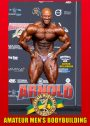 2017 Arnold Amateur Australia - Men's Bodybuilding DVD