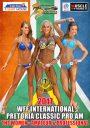 2017 WFF International Classic women