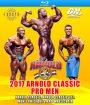 2017 Arnold Classic Pro Men Blu-Ray