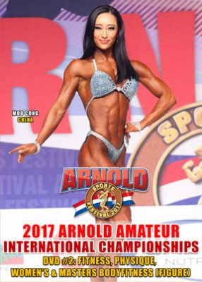 2017 Arnold Amateur USA women # 2 DVD