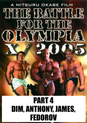 Battle Olympia 2005 Part 4