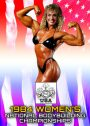 1984 Women's National Bodybuilding Championships Download