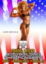 1986 NPC USA Women's Finals Download