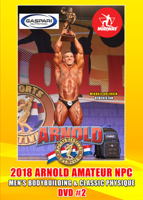 2018 Arnold Amateur Men # 2 DVD