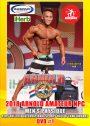 2018 Arnold Amateur NPC Physique DVD