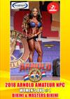 2010 Arnold Amateur Women Bikini DVD