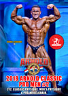 2018 Arnold Classic Pro 212 DVD