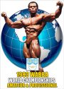 1983 WABBA World Championships Download