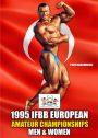 1995 IFBB European Amateur Championships Download