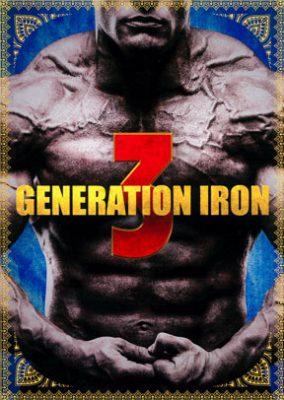 Generation Iron 3 DVD